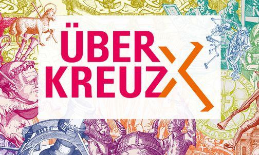 Motiv zum Themenjahr 2017 der Staatlichen Schlösser und Gärten Baden-Württemberg; Illustration: Staatlichen Schlösser und Gärten Baden-Württemberg, JUNG:Kommunikation GmbH